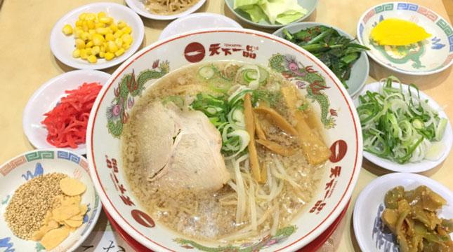 Kuliner Ramen Tenkaippin di Takeda 18 seater di Ward Fushimi Kyoto, Jepang (Foto: en.rocketnews24.com)