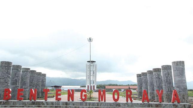 Wisata Benteng Moraya, di Kabupaten Minahasa, Sulawesi Utara (Foto:manadopostonline.com)