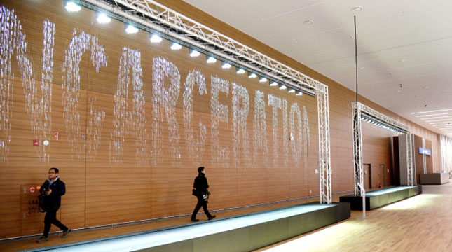 Artport di Bandara Internasional Incheon, Korea Selatan (Foto:Park Hyun-koo/The Korea Herald)