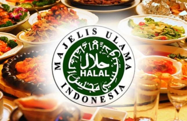 Halal makanan (Foto Dok Industry.co.id)