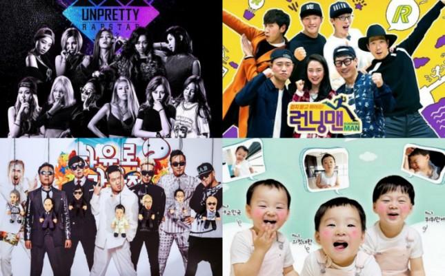 Program-program TV Terpopuler di Korea Selatan. (Dok: Soompi)
