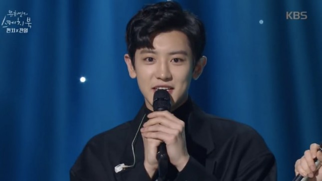 Chanyeol EXO saat tampil di Yoo Hee Yoels Sketchbook KBS. (Source: Soompi)