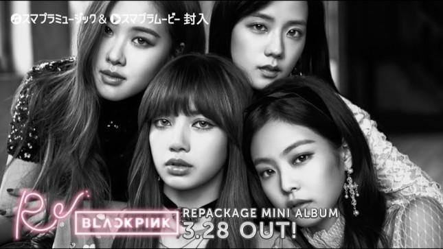 Mini album repackage Re: BLACKPINK. (Foto: YG Entertainment)