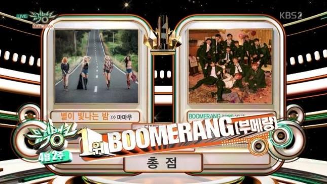 Boy group Wanna One (Foto : Soompi)
