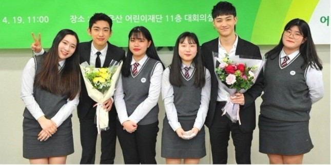Boyband GOT7 menjadi duta Thank You Letter Competition oleh Childfund Korea. (Foto: Allkpop)