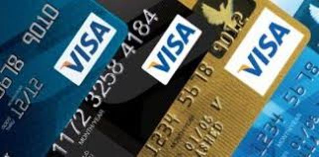 Visa, penyedia pembayaran digital (Foto Dok Industry.co.id)