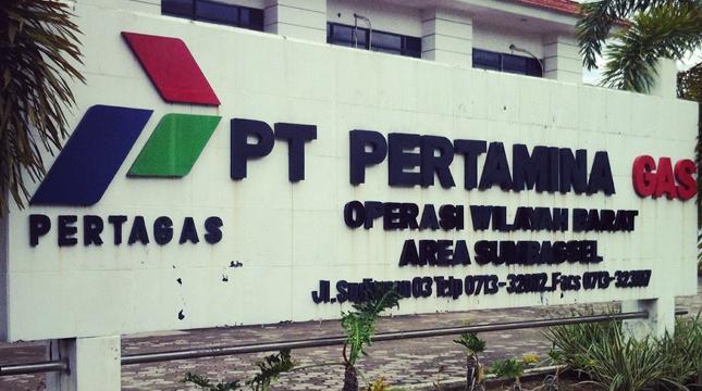 PT Pertamina Gas (Pertagas)