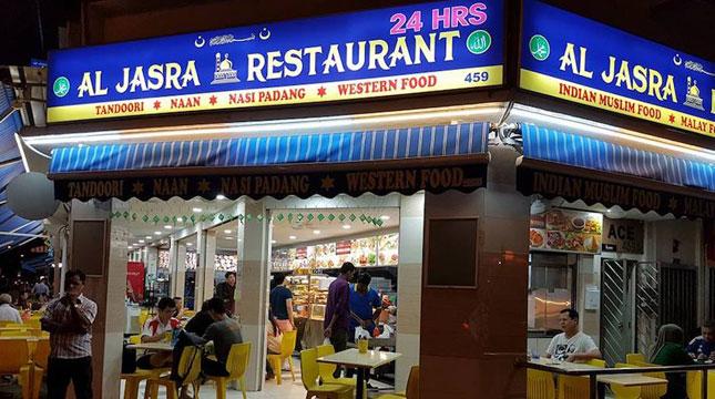 Restoran Al-Jasra (Foto:havehalalwilltravel.com)