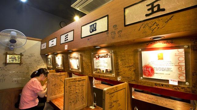 Restoran di Korea Selatan, Ichimen yang Menwarkan Makan Sendiri (Foto:Korea Joongang Daily)