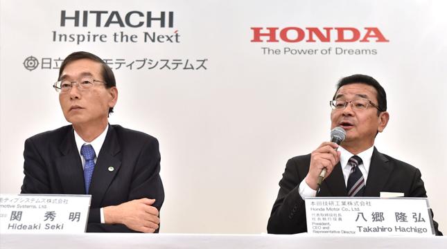 Honda Gandeng Hitachi Produksi Teknologi Mobil Listrik