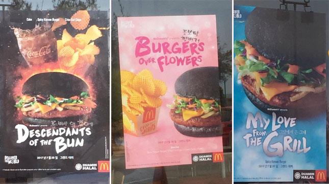 Menu Burger Terbaru di McDonadl's yang diberi Nama Sama Dengan Judul Drama Korea Descendants of the Sun, My Love From Another Star dan Even Boys Over Flowers (Foto:koreaboo)