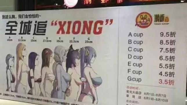Trendy Shrimp, Restoran di Cina (Foto:bbc)