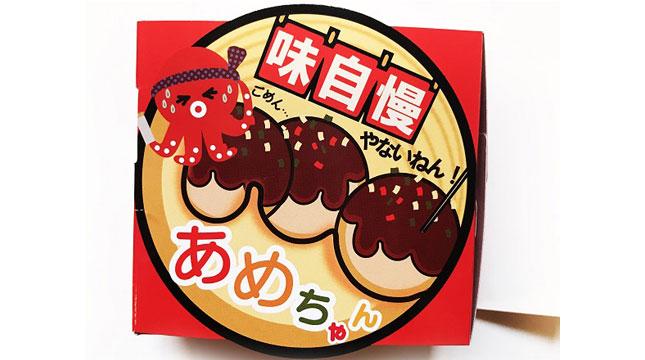 Permen Takoyaki, Takoyaki Aimechan di Jepang (Foto:en.rocketnews24.com)