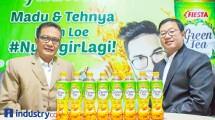 Singa Mas Indonesia Luncurkan Varian teh baru