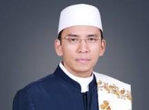 Gubernur NTB Tuan Guru Bajang Muhammad Zainul Majdi (Foto Dok Industry.co.id)