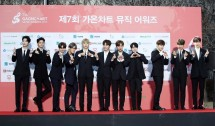 Boyband WANNA ONE di Red Carpet Gaon Chart Music Awards 2018. (Source: Allkpop)