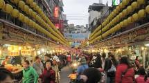 Keelung Miaokou Night Market, Taiwan (Foto: blog.dwidayatour.co.id)