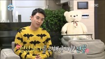 Seungri Big Bang dalam program 'I Live Alone' episode Jumat kemarin (9/3). (Source: Allkpop dan MBC)