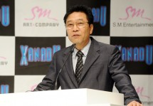Founder dan CEO SM Entertainment, Lee Soo Man. (Foto: Koreaboo)