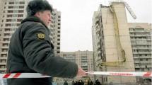 Ilustrasi Insiden di Apartemen (AFP/Getty Images)
