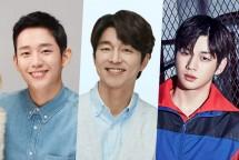 Jung Hae In, Gong Yoo, Kang Daniel (Foto : Soompi)