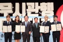 Yoona SNSD dan EXO CBX menjadi Duta Keselamatan Korea Selatan. (Foto: Soompi)