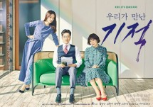 Drama korea The Miracle We Met