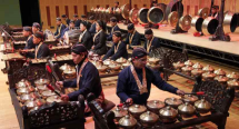 Gamelan (Foto Dok Industry.co.id)