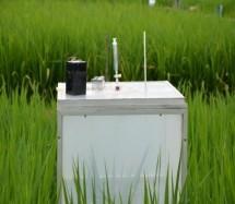 Sungkup Tertutup Penangkap Gas Rumah Kaca (Foto Dok Industry.co.id)