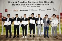Sederet agensi terkenal Korea Selatan menjalin kerjasama untuk mendirikan perusahaan platform konten baru pada Kamis (19/7). (Foto: Soompi)