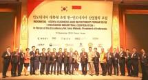 Forum Investasi dan Bisnis Indonesia - Korea Selatan