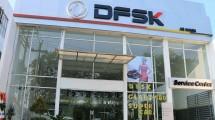 Dealer DFSK di Surabaya