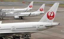 Japan Airlines (JAL) (Foto Dok Industry.co.id)