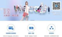 Ilustrasi Foto Wecash, Fintech Asal China