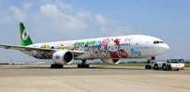 Eva Air (Foto Dok Industry.co.id)