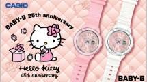 Casio Luncurkan Jam Tangan Model Kolaborasi BABY-G Hello Kitty Pink Quilt Series