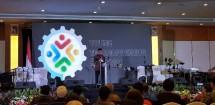 Menteri Pendidikan dan Kebudayaan Muhadjir Effendy memberi sambutan saat membuka kegiatan Young Technopreneur Expo (YTE) 2019 di Hotel Sahid, Jakarta, Jumat (22/2/2019)