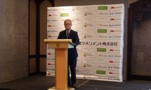 Foto Dok/Mitsui Yasunobu Inubashiri, Managing Officer of Mitsui Fudosan Retail Management Co