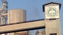 Pabrik Semen Baturaja (Bm)