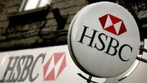 ilustrasi HSBC