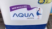 Aqua Japan (Ist)