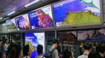 'Wonderful Indonesia', Hiasi 2 Kota Besar di Korea Selatan, Seoul dan Busan (Foto:Kementerian Pariwisata)