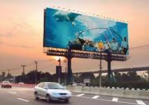 Ilustrasi Papan Reklame