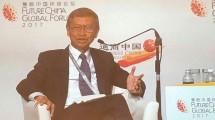 Setyono Djuandi Darmono, Pendiri sekaligus Chairman PT Jababeka TBK, Indonesia dalam Future China Global Forum, di Singapore