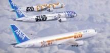 All Nippon Airways (Foto Ist)