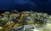 Pabrik ANTAM