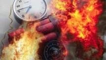 Ilustrasi bom - foto -IST