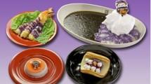 Restoran Kurazushi di Jepang Hadirkan Menu Bertemakan Halloween (Foto:en.rocketnews24)