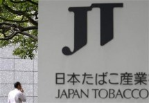 Japan Tobacco (images/Reutersmedia.net)