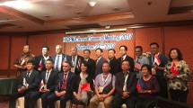 'The Federation of Asian and Oceania Pest Managers' Association (FAOPMA) Pest Summit 2017